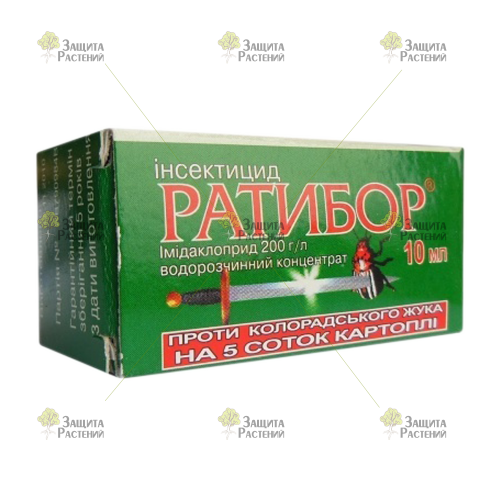 Ratibor_10ml