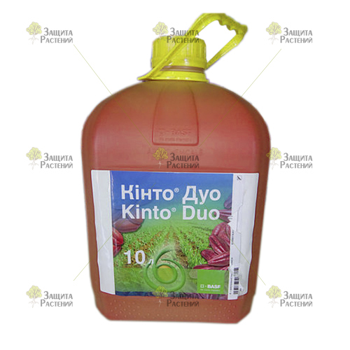 kinto-duo 10L